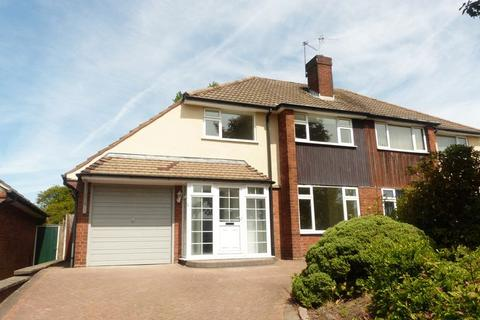 3 bedroom semi-detached house for sale - Cameron Road, Walsall