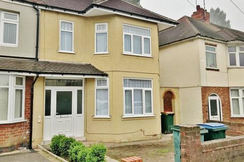 3 bedroom end of terrace house to rent - Lichfield Road, CHEYLESMORE CV3