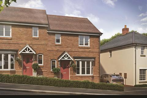 3 bedroom semi-detached house for sale - The Green, Ullesthorpe, Lutterworth