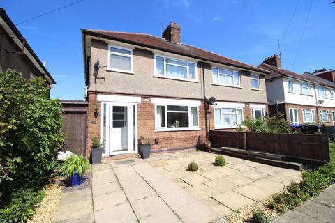 3 bedroom house to rent - THE HEADLANDS - NN3