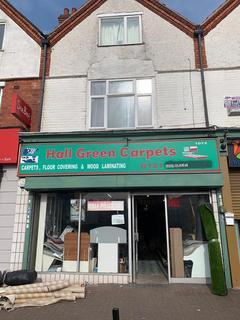 Shop to rent - STRATFORD ROAD B28