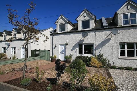 3 bedroom semi-detached house for sale - Kirknewton Court, Kirknewton