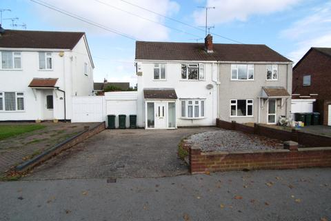 3 bedroom semi-detached house for sale - Kenpas Highway, Coventry