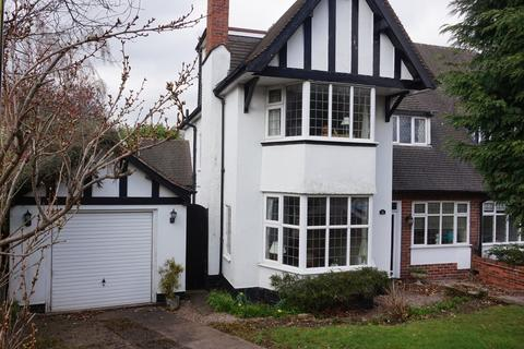 4 bedroom semi-detached house for sale - Goldieslie Road, Sutton Coldfield