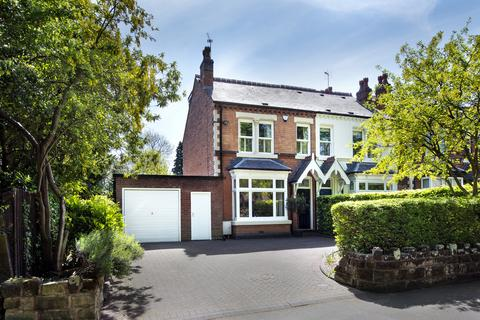 4 bedroom semi-detached house for sale - Church Road, Boldmere, Sutton Coldfield