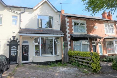 3 bedroom semi-detached house for sale - Norfolk Road, Erdington