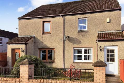 3 bedroom semi-detached house for sale - 1 Fountain Place, Cowdenbeath, KY4 9QZ