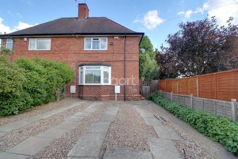 3 bedroom semi-detached house for sale - Didcot Drive, Whitemoor