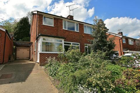 3 bedroom semi-detached house for sale - Dale Road, Dronfield, Derbyshire S18 1YG
