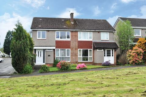 3 bedroom semi-detached house for sale - Torridon Gardens, Bearsden, East Dunbartonshire, G61 4QT
