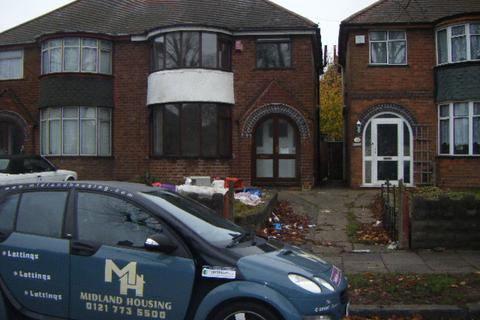 3 bedroom semi-detached house to rent - Stud Lane, Stechford