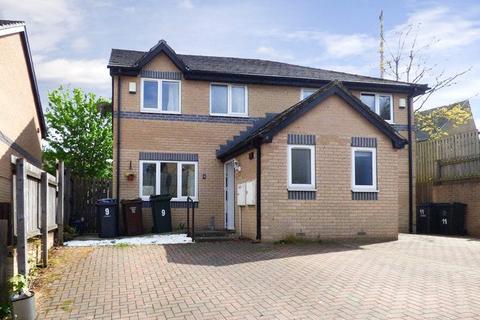 3 bedroom semi-detached house for sale - Redwood Close, Bradford, West Yorkshire