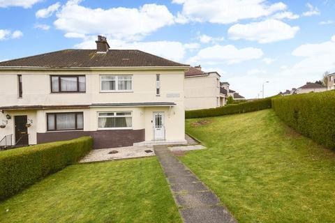 3 bedroom semi-detached house for sale - Kelvin Way, Kilsyth