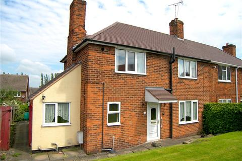 3 bedroom semi-detached house for sale - Willow Close, Alfreton