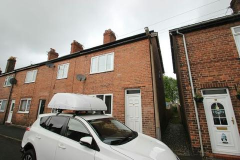 3 bedroom end of terrace house for sale - Oak Street, Northwich