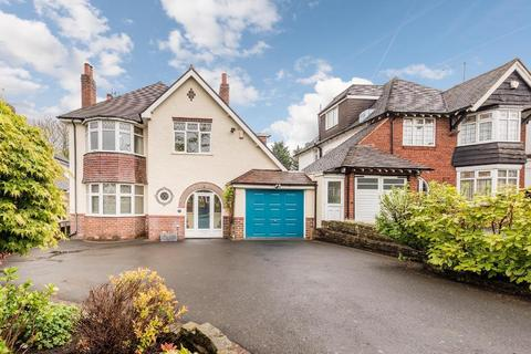 4 bedroom detached house for sale - Kelmscott Road, Harborne, Birmingham, B17 8QN