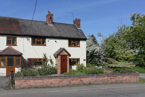 3 bedroom cottage for sale - Bodymoor Heath Lane , Bodymoor Heath