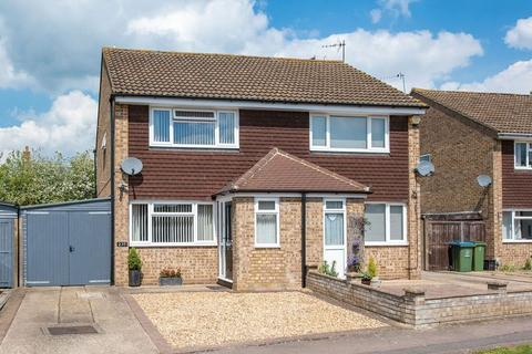 2 bedroom semi-detached house for sale - Rowland Way, Aylesbury