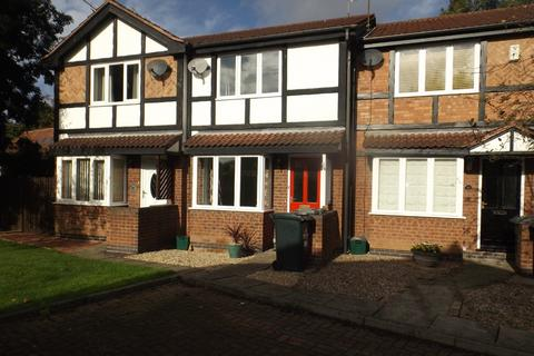 2 bedroom townhouse to rent - Tudor Close, Colwick