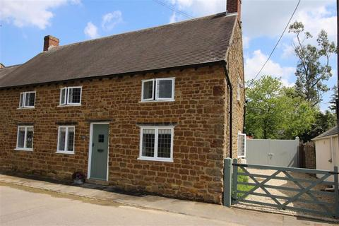 3 bedroom country house for sale - Hardwick Road, PRIORS MARSTON