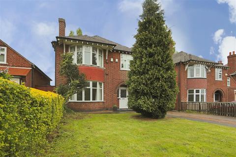 5 bedroom detached house for sale - Oxclose Lane, Arnold, Nottinghamshire, NG5 6FB