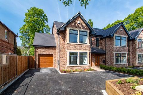 5 bedroom semi-detached house for sale - Chatburn Road, Chorlton, Manchester, M21