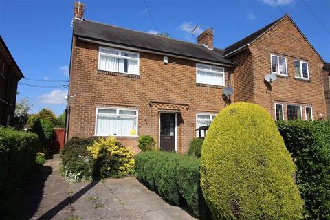 3 bedroom semi-detached house for sale - Laburnum Crescent, Allestree, Derby