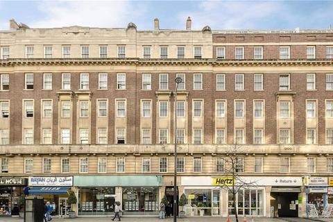 2 bedroom apartment for sale - Edgware Road, London, London