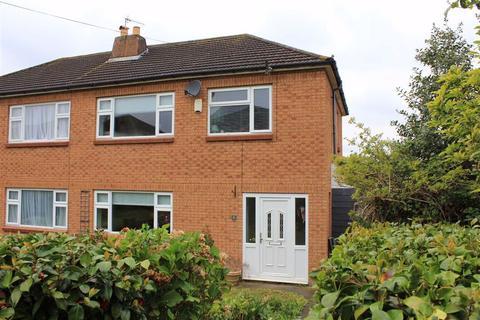 3 bedroom semi-detached house for sale - Halwyn Close, Stoke Bishop, Bristol