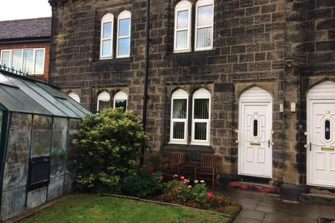 1 bedroom terraced house to rent - Church Road, Armley, Leeds