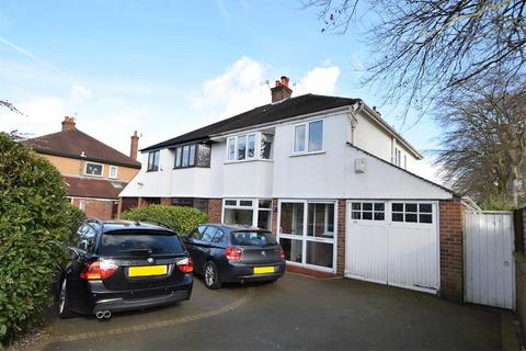 3 bedroom semi-detached house for sale - Barnston Road, Heswall, Wirral