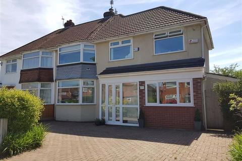 4 bedroom semi-detached house for sale - Brown Lane, Heald Green