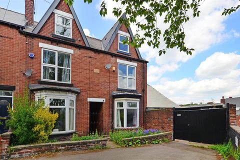 4 bedroom end of terrace house for sale - Wayland Road, Sheffield