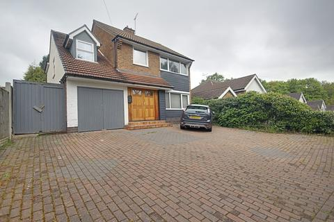5 bedroom detached house for sale - Thoresby Road, Bramcote