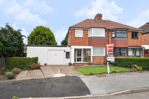 3 bedroom semi-detached house for sale - Dell Road, Cotteridge, Birmingham, B30