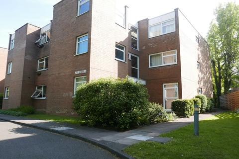 1 bedroom apartment for sale - 15 Pickwick Close, Wake Green Road