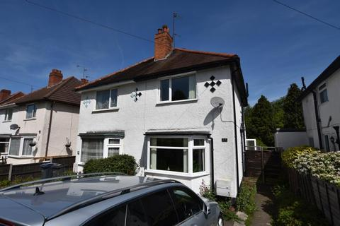 2 bedroom semi-detached house for sale - Reservoir Road