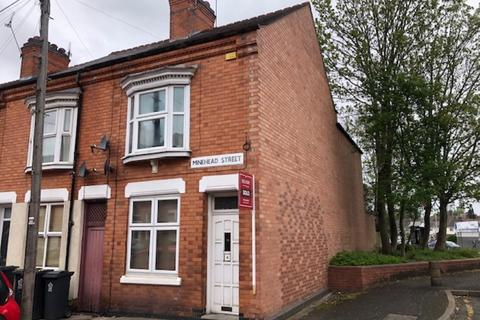 2 bedroom end of terrace house for sale - Minehead Street, Leicester, LE3 0SH
