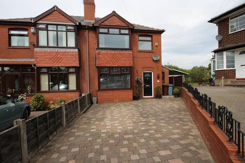 3 bedroom semi-detached house for sale - South View, Woodley