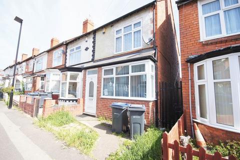 3 bedroom end of terrace house for sale - Philip Sidney Road, Birmingham