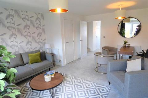 3 bedroom terraced house for sale - 2 Avon Close, Catterall, Garstang, PR3 0EB