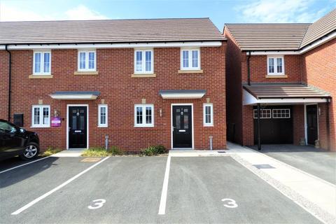 3 bedroom terraced house for sale - 3 Avon Close, Catterall, Garstang, PR3 0EB