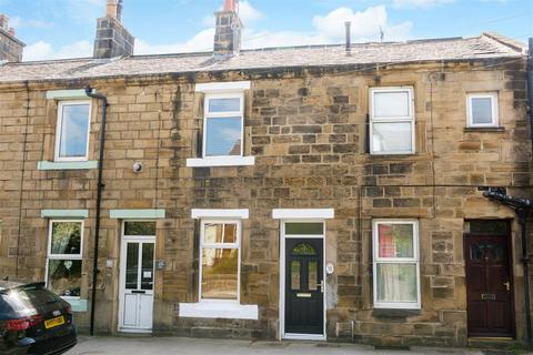 2 bedroom terraced house for sale - Cross Green, Otley