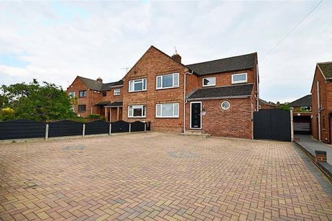 4 bedroom semi-detached house for sale - Chosen Drive, Churchdown