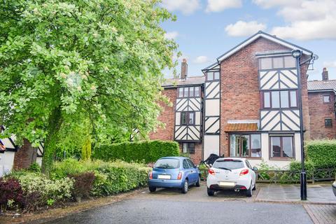2 bedroom ground floor flat for sale - Kirkwood Drive, Kenton, Newcastle upon Tyne, Tyne and Wear, NE3 3AU