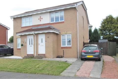 2 bedroom semi-detached house for sale - McMahon Drive, Newmains, Wishaw