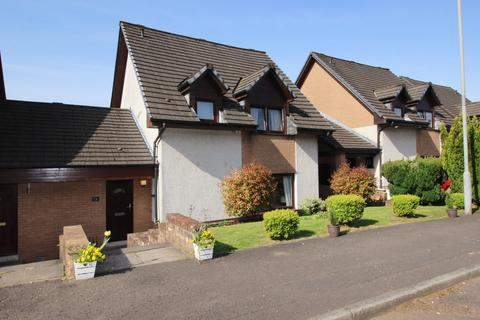 4 bedroom detached house for sale - 6  Braidfield Grove, Hardgate, G81 5NF