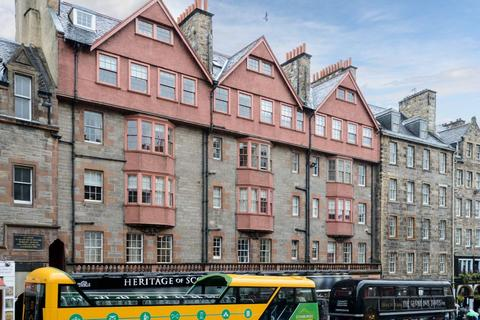 1 bedroom flat for sale - 2/8 Lady Stair's Close, Lawnmarket, Edinburgh, EH1 2PA