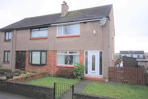 2 bedroom semi-detached house for sale - Linnhe Place, Blantyre