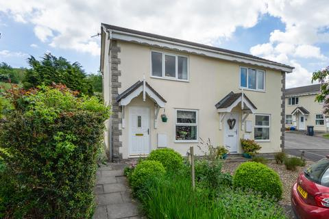 1 bedroom semi-detached house for sale - 11 Teal Beck, Kendal, Cumbria, LA9 7RQ